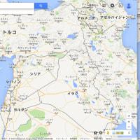 中東と日本のサイズ比較
