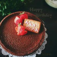 sakurakoさんのチョコレートタルトで Happy Birthday ♬