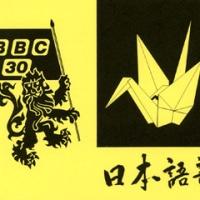 BBC放送 ベリカード  (1)