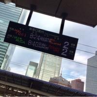 今日はこれから新潟へ (^ー^)
