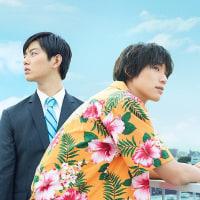 最新の映画情報 特別一気、配信中-5/27-1!?