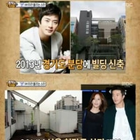 俳優クォン・サンウがビルの神として生まれ変わった~「セクション」クォン・サンウ、オーストラリアゴールドコースト別荘+韓80億建物所有
