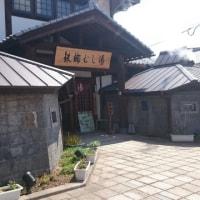 温泉三昧…(^_^;)