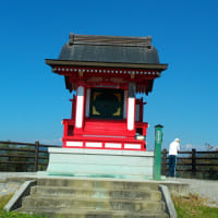 足利富士上浅間神社