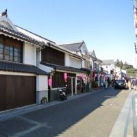 豆田町のひな祭り その2