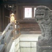 平成二十九年四月 命の言葉 倭姫命  昨晩の春雷には ビックリ( ゚Д゚)!! ブログ