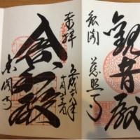 京都のお土産は