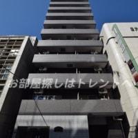 ロイヤル東栄日本橋|トレント飯田橋店|三越前の新築賃貸マンション