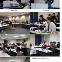 28年11月20日 PGI名古屋28年度秋例会