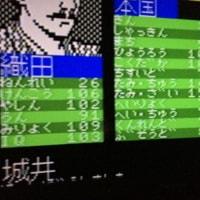 「信長の野望・全国版」のMSX1版をアタック!?