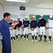 松洋中野球部が今夏限りで単独校出場を断念 〈2017年7月7日〉