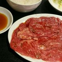 横浜のおいしいお店「焼肉おくう」