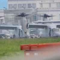 オスプレイ4機が今日厚木基地に飛来