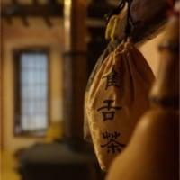 潭陽(タミャン) 家族旅行 2017 その5