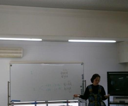 日本語教育のブログ/評価/レビュー/口コミ/感想 - gooブログ