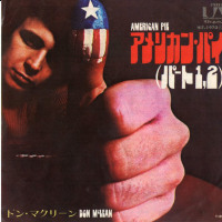 American Pie アメリカン・パイ / Don McLean ドン・マクリーン