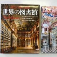MOOK本 『図書館へ行こう! ! 』