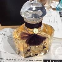 マリーアントワネットの香水レッスン
