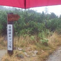 161009 太郎平小屋泊