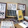 青田恵子さんの布絵展に行ってきました。