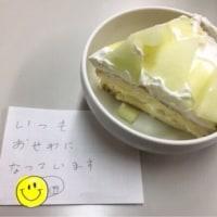 メロンのケーキ♪