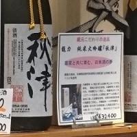 タツリキショップ 姫路