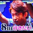 7/28 大野君の意気込み
