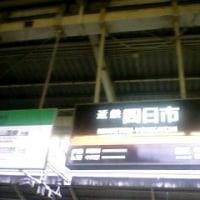 前略。大宮 やっぱり家賃更新料は違法だったんだ!四日市の駅で知りました!