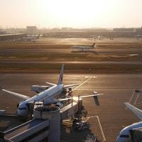 ♪徒歩で羽田空港へ