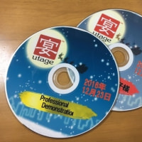 クリスマスパーティーのDVD