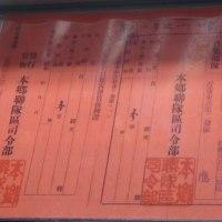 10-22 しんちゃんの写真日記