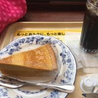 かぼちゃのタルト&コーヒーでのんびり