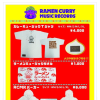 ■ ユニコーン / 「ARABAKI ROCK FEST.17」出演日決定(4/30追記)