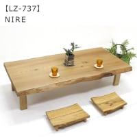 【撮影報告】楡 一枚板 リビングテーブル を撮影致しました。【LZ-737】