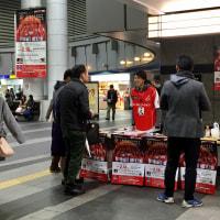 小倉駅前も盛りあがっております!