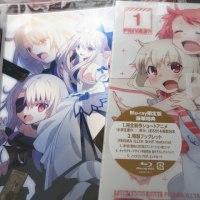 Fate/kaleid liner プリズマイリヤ ドライ! 1巻