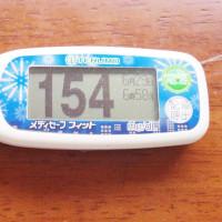 糖尿病探知犬のように人間の息から低血糖を検出できる医療器具が登場する可能性