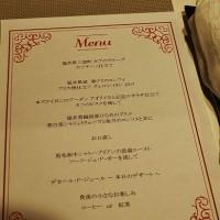 越前 東尋坊・永平寺・ちょっとカニの旅(5)