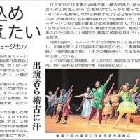 ミュージカル「ピーターパンのぼうけん」の公演