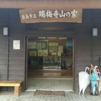 日舞合宿2016