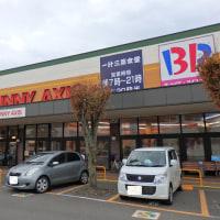 一汁三菜食堂で朝食を~ヽ(・∀・)ノ