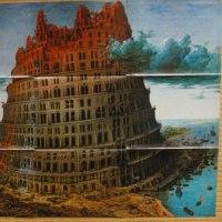 ブリューゲル「バベルの塔」展を観る(その2)