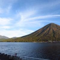 中禅寺湖半月峠ハイキング