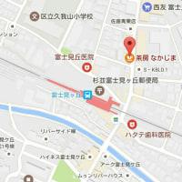 OZの6月号☕ 松村