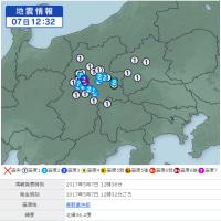 長野県中部地震@再び?!