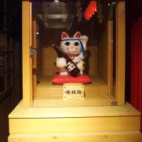 屋台村の招き猫
