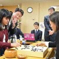 10月31日発売(11月7日号)井山3連勝