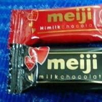 明治、ハイミルクとミルクチョコレートのプチサイズっ!><