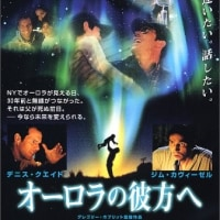 鑑賞課 体験課会 4月11日