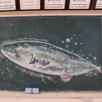 黒板ART